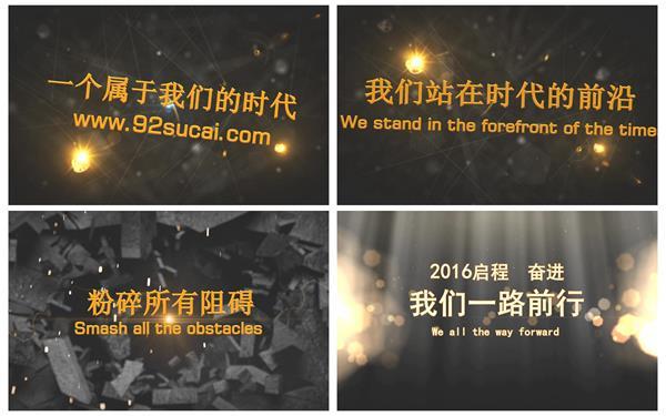 会声会影X6模板 奢华创意企业介绍炫酷粒子光效线条拼接宣传片模