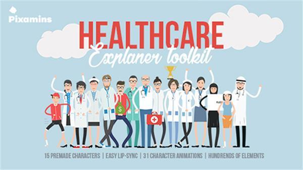 AE模板 丰厚动感医院医疗保健引见拼接立体动画元素包模板 AE素材