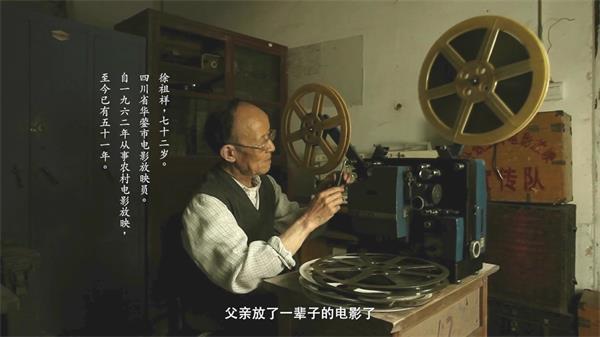 父子走基层农村放电影公益广告宣传片实拍高清视频素材