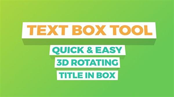 AE模板 干净简洁文本框工具翻滚转换效果字幕标题动画模板 AE素材