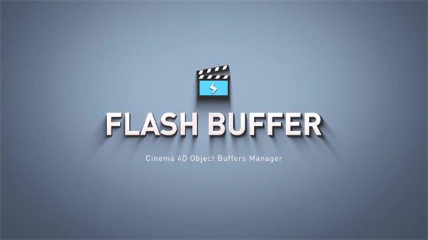 C4D插件:对象缓存管理插件和使用教程Flash Buffer Pro v1.101 C