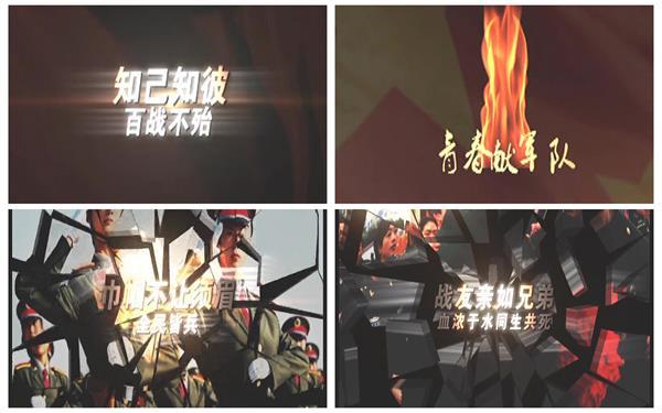 AE模板 炫酷火花飘浮八一建军节军人精神爆裂效果片头模板 AE素材
