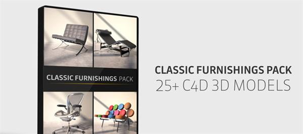 C4D模型:办公室座椅古典家具模型包The Pixel Lab–Classic Furn