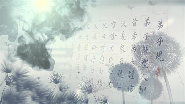 傳統文化傳承水墨開場弟子規優雅古典氣味氣氛教學背景視頻素材