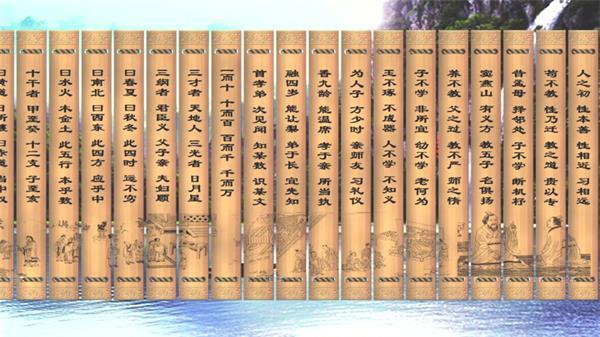 中國風典雅竹簡雕刻工藝三字經詩詞文化移動演示背景素材