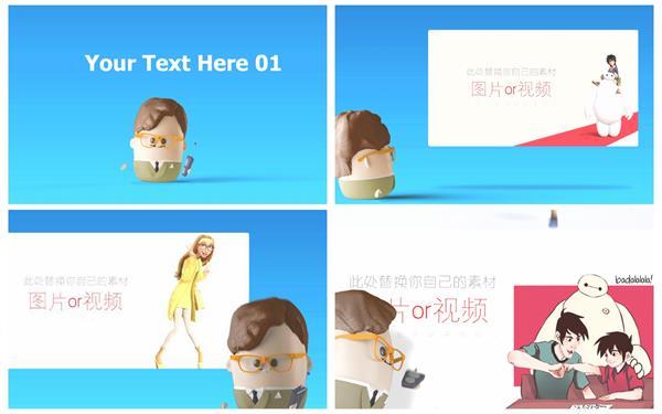 会声会影X8模板 趣味卡通人物活跃跳动介绍展示电子相册模板
