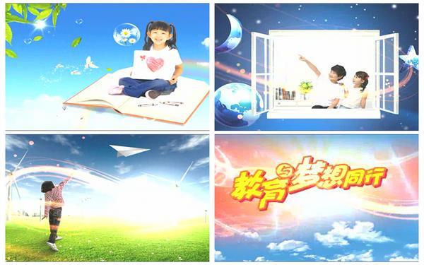 孩子放飞梦想教育开场感谢老师教师节通用背景视频素材