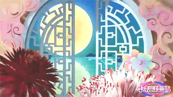 中国风节日素材中秋节意境鱼儿花纹高楼月亮背景视频素材
