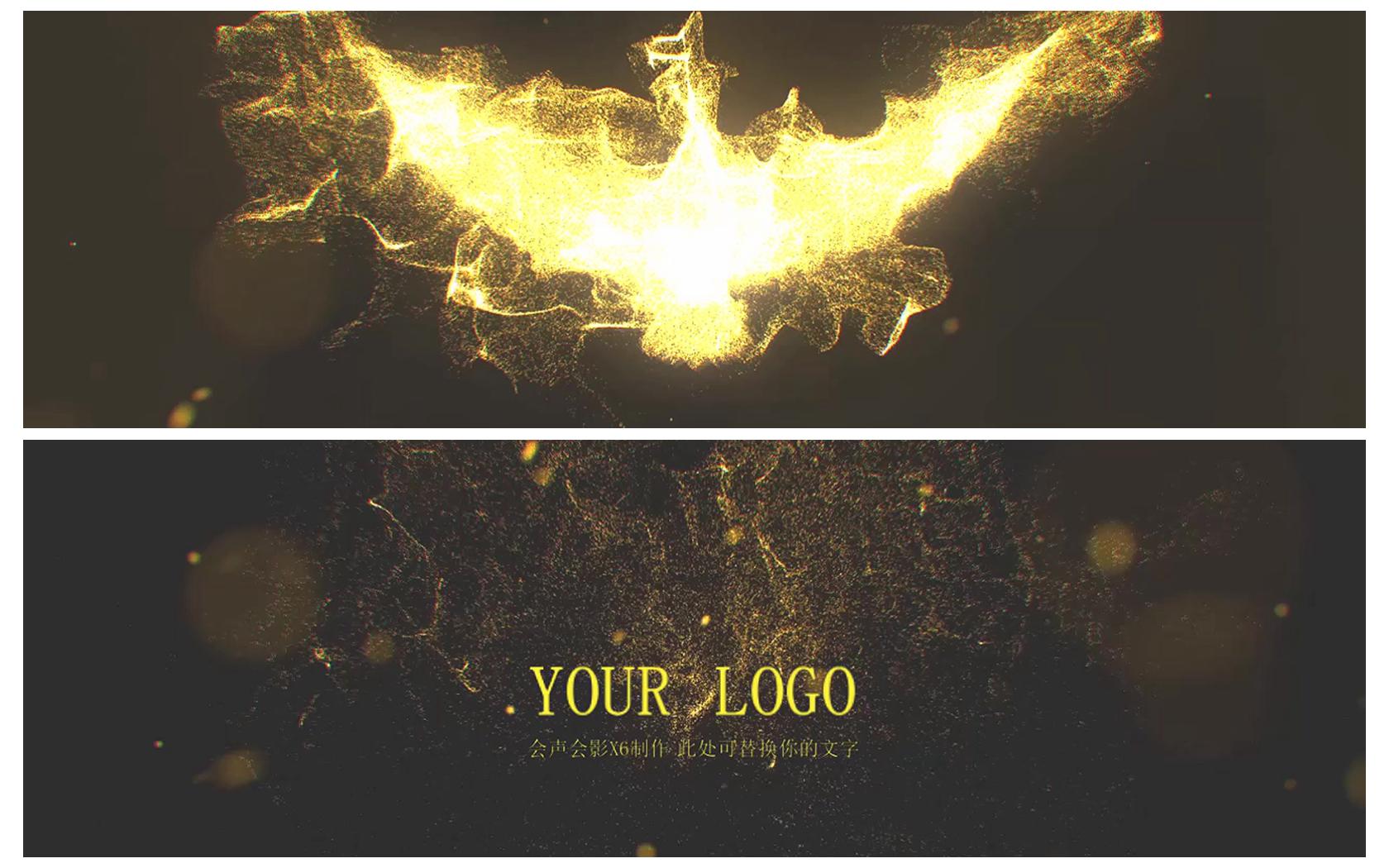 会声会影X6模板 超炫金色粒子凤凰形状运动飞舞演绎公司企业LOGO