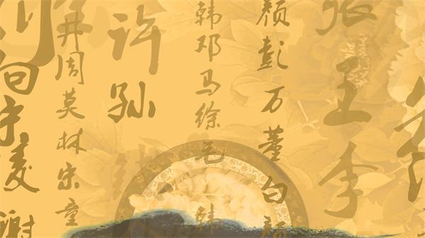 中國風典雅文字循環運動復古文化傳承作風動感視頻素材