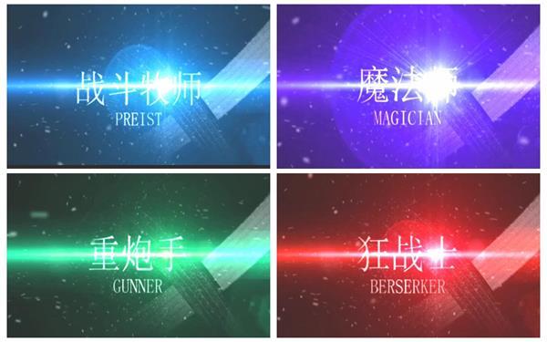 会声会影X8模板 炫酷震撼光效粒子电影效果渲染切换跳转场景动画