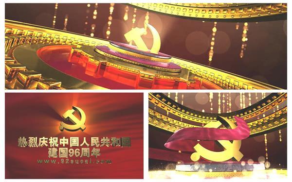 AE模板 金碧辉煌党政场景国庆节晚会表演开场片头揭示模板 AE素材