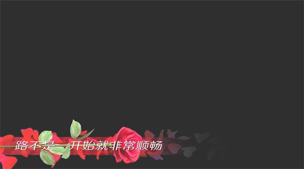 唯美浪漫玫瑰花朵渲染演示歌曲歌词字幕视频素材(带通道)