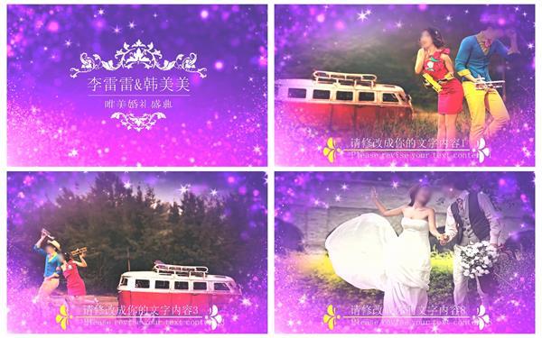 会声会影X6模板 甜蜜唯美闪亮粒子渲染场景婚礼电子相册片头模板