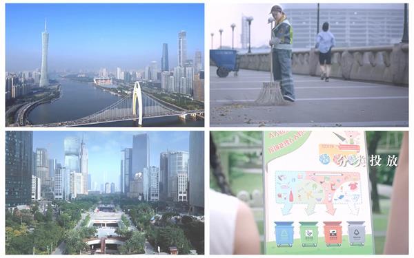 广州美丽景色背后清洁工人垃圾分类城市公益宣传高清视频航拍