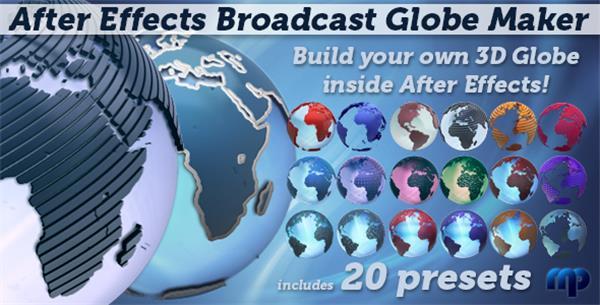 AE模板 创意商务风格地球地图转动变幻企业宣传幻灯片模版 AE素材