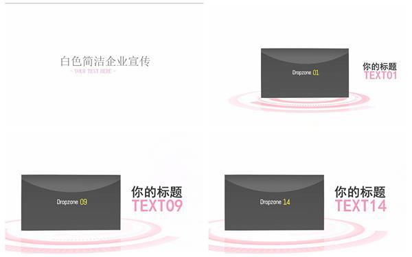 会声会影X6模板 简洁时尚企业办公线性科技渲染演示幻灯片模板