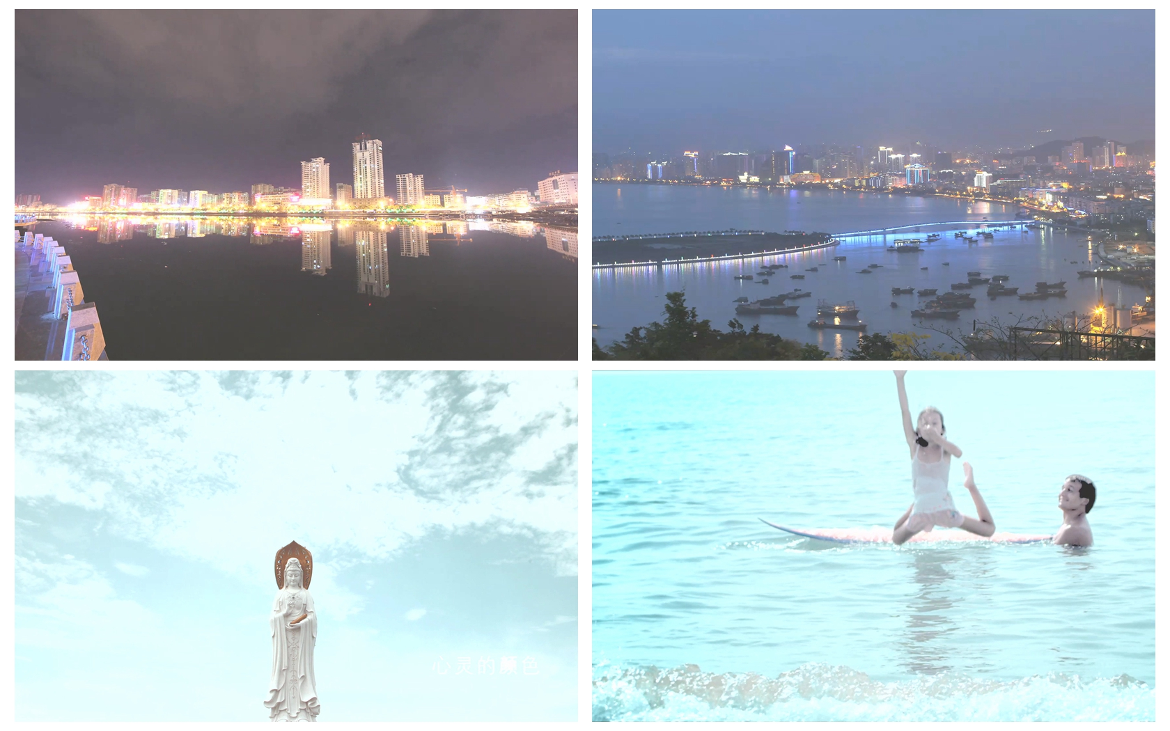 三亞美好風光海灘度假圣地城市建筑形象宣傳高清視頻實拍