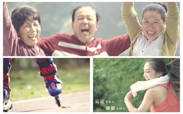 健康活力人物生活运动跑步打篮球公益广告宣传高清视频实拍