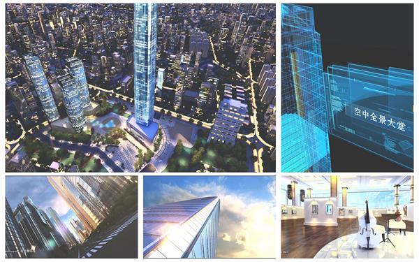 国际商业中心建设虚拟3D场景宣传CBD商圈建设高清视频实拍