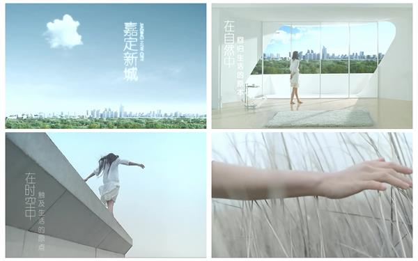 城市郊区荒野草地女士拍摄房地产宣传广告高清视频实拍