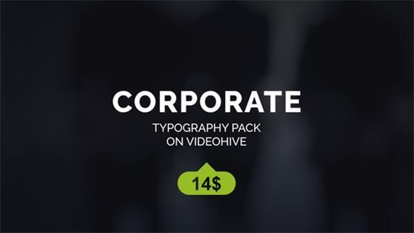 AE模板 干凈簡潔標題字幕滑動變化展現公司企業形象模板 AE素材