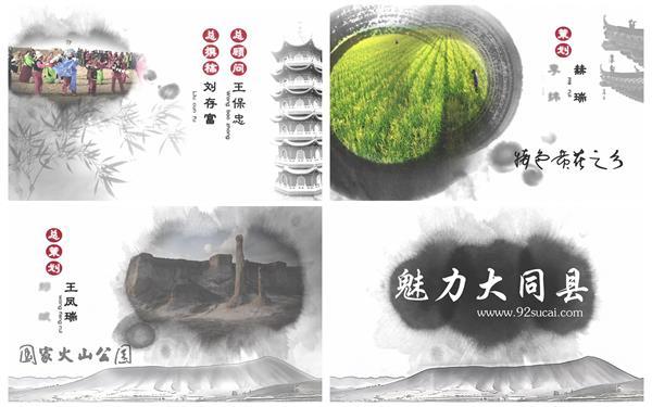 AE模板 中國風水墨淡化效果切換文化形象宣傳片頭模板 AE素材