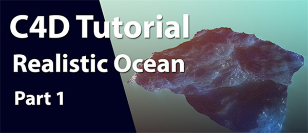 C4D插件:传神陆地海浪教程Realistic Ocean Tutorial in Cinema
