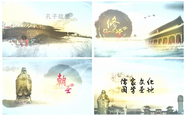 AE模板 古典水墨文化傳承場景渲染切換優雅文學片頭模板 AE素材