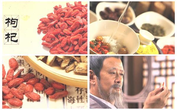 中国历史诗书传统文化补品草药枸杞用处介绍高清视频素材实拍