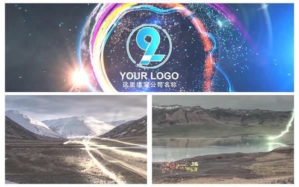 AE模板 2017大气光束运动企业公司宣传片年会开场片头模板 AE素材