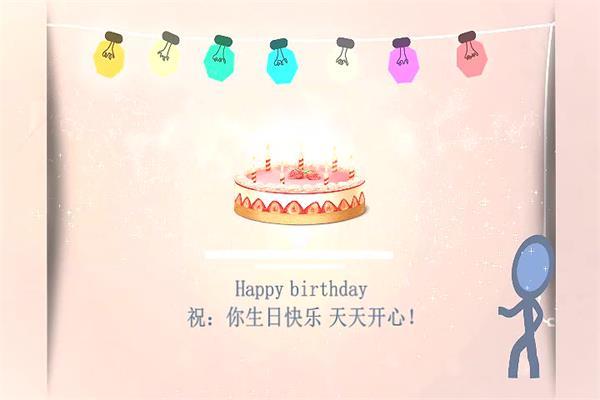 会声会影X6模板 创意卡通人物祝贺生日快乐动画祝福片头模板