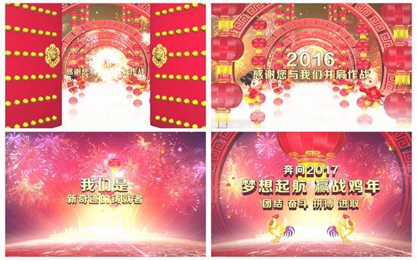 AE模板 中国风喜庆红灯笼鸡年企业年会晚会收场开幕片头模板 AE素
