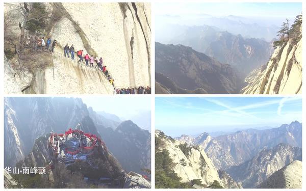 震撼中国华山五岳之西岳航拍顶峰长空栈道高山景色高清视频拍摄