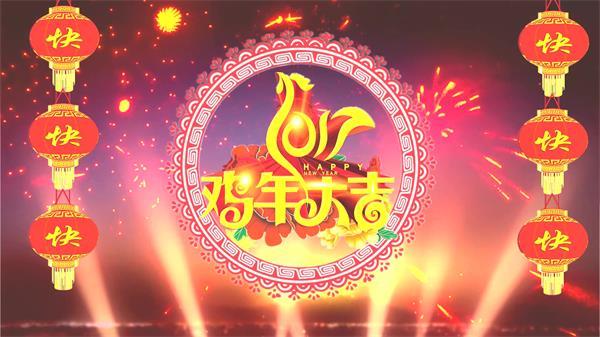 鸡年新年元旦春节晚会大屏幕金鸡贺春动态背景视频LED素材