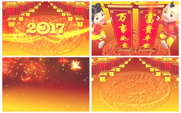 新春中国风灯笼渲染喜庆春节元旦元宵节日开场片头背景视频素材