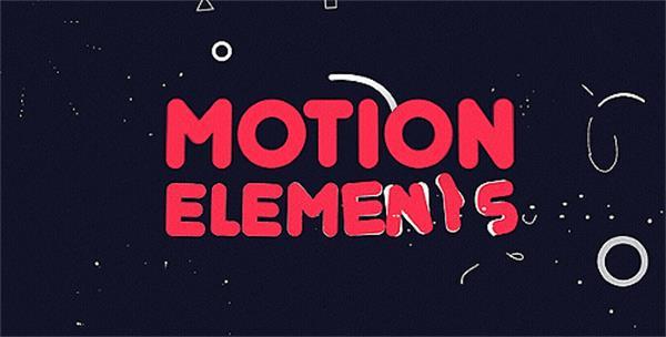 AE模板 活力运动元素华丽切换场合动画图形标题片头模版 AE素材