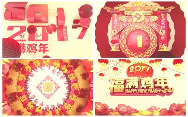 AE模板 传统中国风新年祝贺剪纸效果渲染节日开场幻片头模板 AE素
