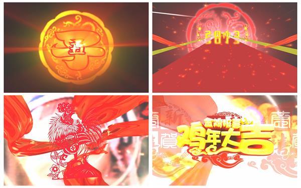 鸡年喜庆节日企业进程推移红绸巾渲染大气场景宣传收场配景视频素
