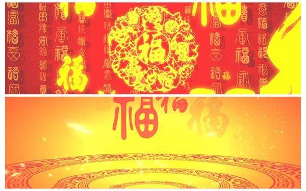 恭喜喜庆高兴场景福字显现图案旋转新年舞台屏幕配景视频素材