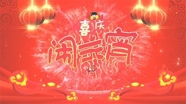 红色喜庆主题粒子灯笼旋转闹元宵团圆节日动态屏幕背景视频素材