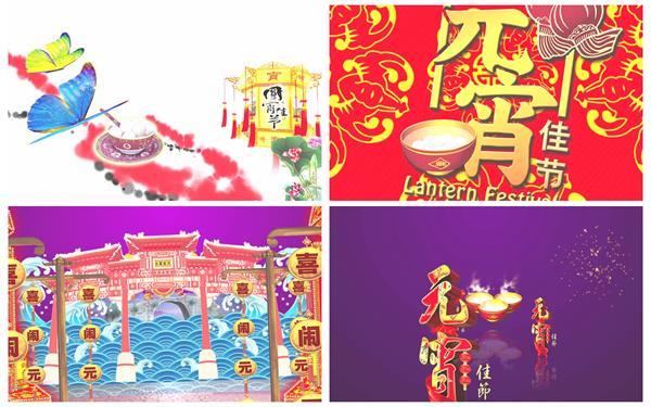 中国传统元宵节日汤圆古典动画转场闹元宵欢乐佳节背景视频素材