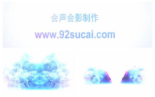会声会影X6模板 绚丽烟雾动感碰撞运动演绎企业开场片头会声会影