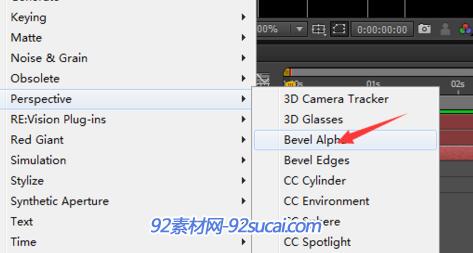 【AE影像】在AE中制作教程字体教学教程-92图文倒车金属奇骏图片