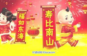 AE模板 传统中国风喜庆贺寿寿庆生日节日宴会开场片头模板 AE素材