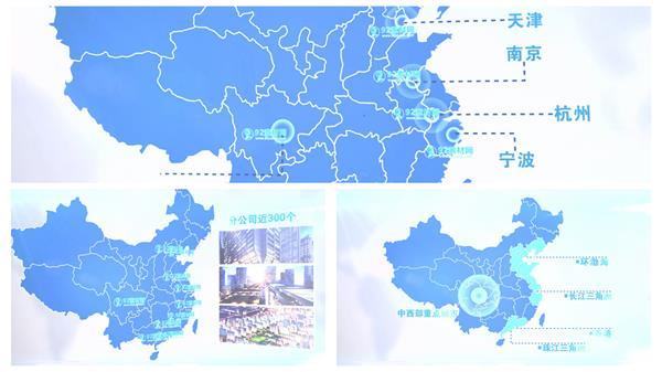 AE模板 中国企业范围地球定位分公司业务掩盖天下片头模板 AE素材