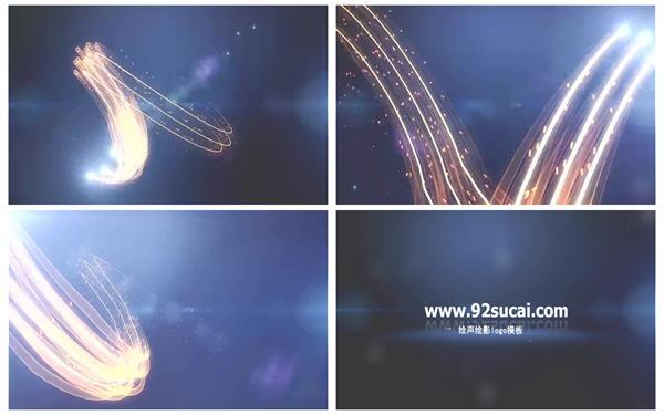 会声会影X6模板 高端大气光束快速滑行光效渲染晚会开场片头模版