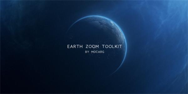 AE模板 震撼大气地球缩放穿梭大气层视觉冲击动画工具模板 AE素材