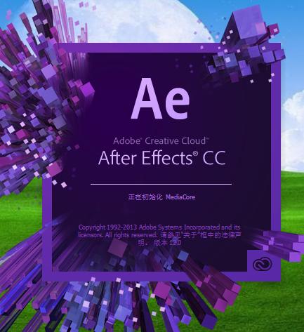 【AE教程】简单操作!快速实现MG动画——放射状效果