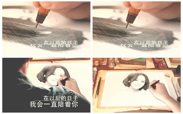 AE模板 甘美唯美手画图像素描恋爱生日节日恭喜收场片头模板 AE素